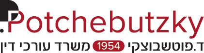logo-potchebutzky